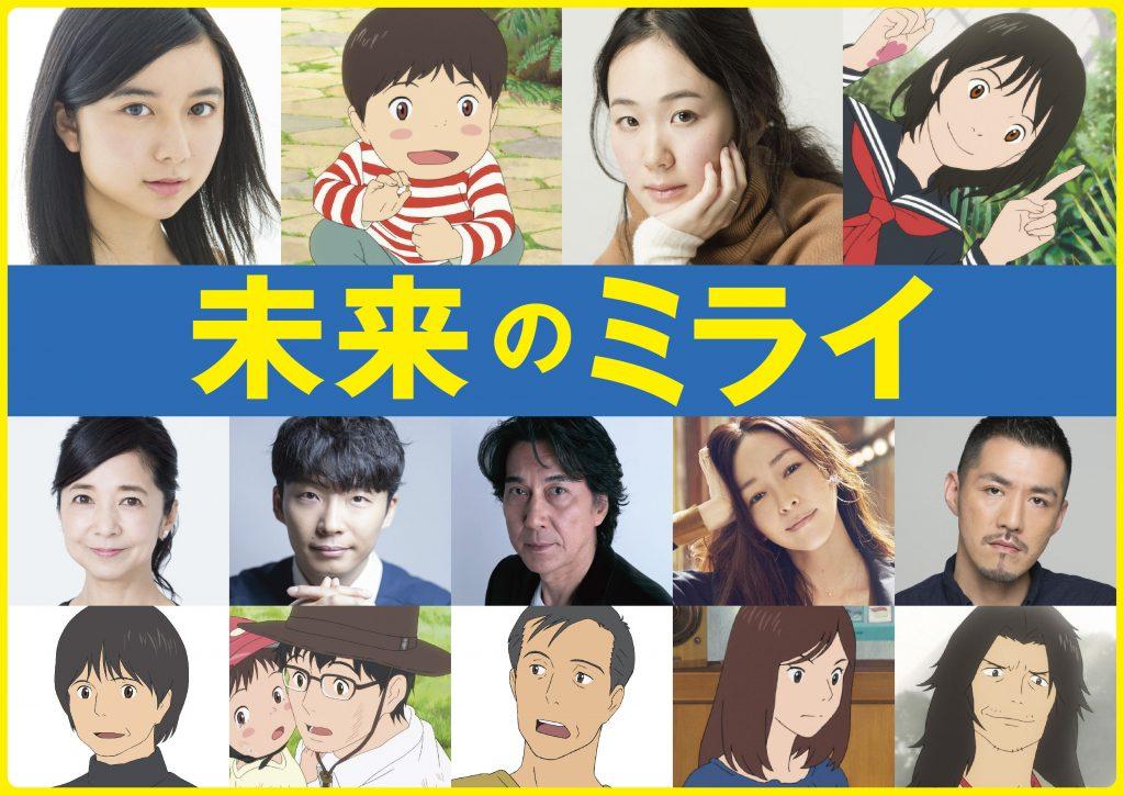 映画『未来のミライ』とタイアップ決定!夢の体験を実現する「ミライブック」キャンペーン、AND STORYと三井住友カードの協業で7月13日スタート