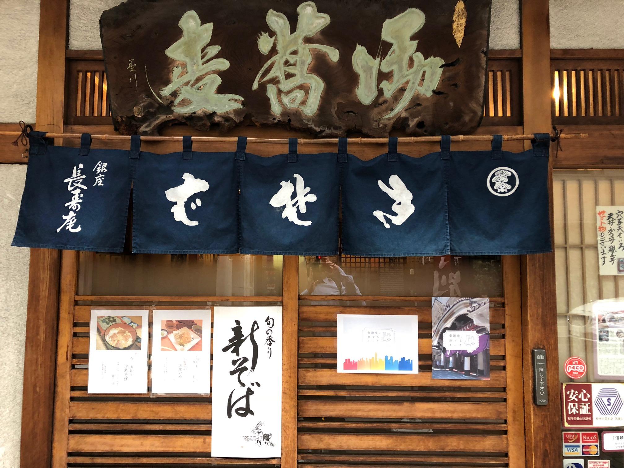 【レポート】18年10月13日東銀座、旅するトーク